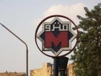 cairo's modern metro