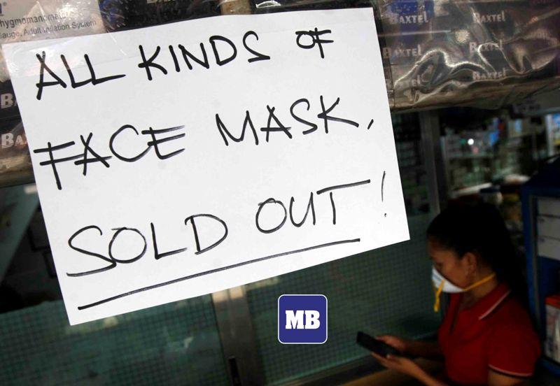 Face Rathke Luck Good Coronavirus Real A Getting Mask Wade